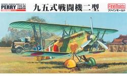 Ki-10-II Kawasaki - FINE MOLDS FB13 1/48