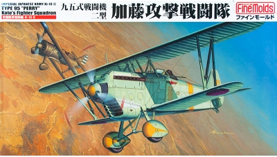 Ki-10-II Kawasaki - FINE MOLDS FB14 1/48