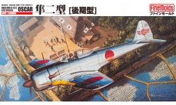 Ki-43-IIb (Otsu) Nakajima, Hayabusa - FINE MOLDS FB4 1/48
