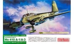 Me 410A-1 & A-3 Messerschmitt - FINE MOLDS FL3 1/72