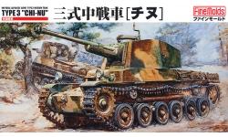 Type 3 Chi-Nu Mitsubishi - FINE MOLDS FM11 1/35