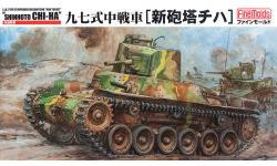 Type 97 KAI Shinhoto Chi-Ha Mitsubishi - FINE MOLDS FM21 1/35