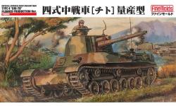 Type 4 Chi-To Mitsubishi - FINE MOLDS FM33 1/35