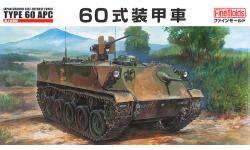 Type 60 APC Mitsubishi - FINE MOLDS FM40 1/35