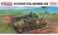Type 60 Self-propelled 106 mm Gun Komatsu - FINE MOLDS FM45 1/35