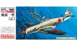 Ki-61-Ib (Otsu) Kawasaki - FINE MOLDS FP24 1/72