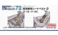 Ремни пристяжные. Современная авиация. Часть 2 (F-15, F-16) - FINE MOLDS NA8 Nano Aviation 1/72