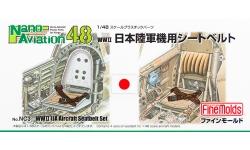 Ремни пристяжные самолетов ВВС Императорской армии Японии - FINE MOLDS NC3 Nano Aviation 1/48