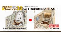 Ремни пристяжные самолетов ВВС Императорской армии Японии - FINE MOLDS NH3 Nano Aviation 1/32