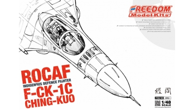 F-CK-1C AIDC, Xiong Ying (Eagle) - FREEDOM MODELS 18012 1/48