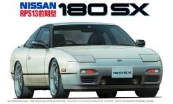 Nissan 180SX 2.0 Type II (RPS13) 1996 - FUJIMI 03445 ID-63 1/24