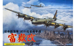 G10N2 Nakajima, Fugaku KAI - FUJIMI 144276 1/144
