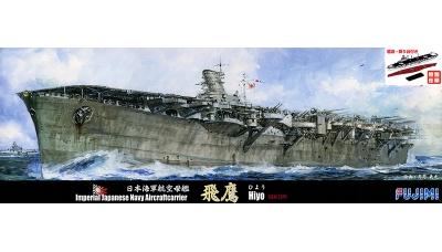 Hiyo, Junyo class - FUJIMI 432380 1/700