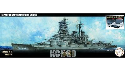 Kongo, Vickers Ltd - FUJIMI 460505 NEXT 007 1/700