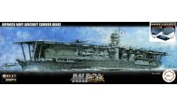 Akagi, Kure Naval Arsenal - FUJIMI 460512 NEXT 004 1/700