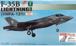 F-35B Lockheed Martin, Lightning II - FUJIMI 722962 BSK2-EX1 1/72