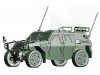 Light Armored Vehicle (LAV) Komatsu - FUJIMI 722993 72M-18 1/72