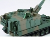 Type 99 155-mm SPH Mitsubishi/JSW - FUJIMI 723020 72M-11 1/72