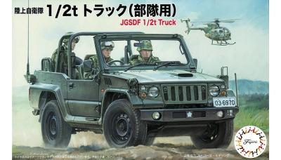 Type 73 Light Truck Mitsubishi - FUJIMI 723037 72M-12 1/72