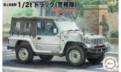 Type 73 Light Truck Mitsubishi - FUJIMI 723044 72M-13 1/72