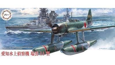 E16A1 Model 11 Aichi - FUJIMI 723051 C-15 1/72