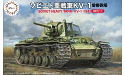 КВ-1 (ЗиС-5) - FUJIMI 762340 S.W.A. 30 1/76