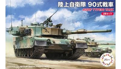 Type 90 MBT Mitsubishi - FUJIMI 762388 S.W.A. 3 1/76