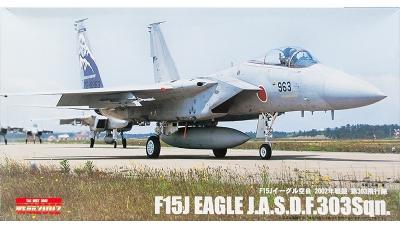 F-15J McDonnell Douglas, Eagle - FUJIMI R-3 32021 1/48