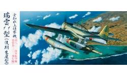 E16A1 Model 11 Aichi - FUJIMI 72066 C-31 1/72