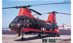HH-46A Boeing Vertol, Sea Knight - FUJIMI 72147 H-7 1/72