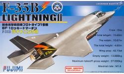 F-35B (BF-1) Lockheed Martin, Lightning II - FUJIMI 722245 BSK 2 1/72
