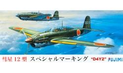 D4Y2 Model 12 Yokosuka - FUJIMI 722504 C-4 1/72