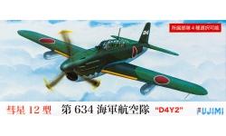 D4Y2 Model 12 Yokosuka - FUJIMI 722511 C-5 1/72