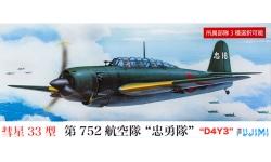 D4Y3 Model 33 Yokosuka - FUJIMI 722528 C-6 1/72