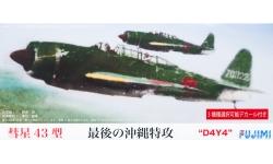 D4Y4 Model 43 Yokosuka - FUJIMI 722610 C-8 1/72