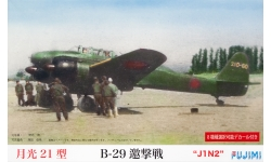 J1N1-S Nakajima, Gekko - FUJIMI 722627 C-10 1/72