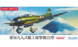 D3A2 Model 22 Aichi - FUJIMI 722764 C-21 1/72