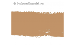 Краска MR.HOBBY H321 водоразбавляемая, светло-коричневая полуматовая, JASDF F-1, 10 мл