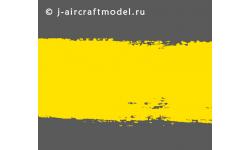 Краска MR.HOBBY H4 водоразбавляемая, желтая глянцевая, основная, 10 мл