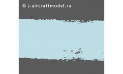Краска MR.HOBBY H417 водоразбавляемая, серо-голубая полуматовая, Люфтваффе RLM76, 10 мл