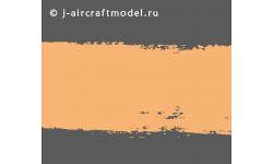 Краска MR.HOBBY H44 водоразбавляемая, телесная полуматовая, основная, 10 мл