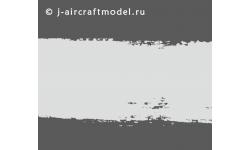 Краска MR.COLOR C8, серебристая, глянцевый металлик, основная, 10 мл - MR.HOBBY