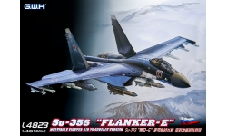 Су-35С Сухой - G.W.H. GREAT WALL HOBBY L4823 1/48