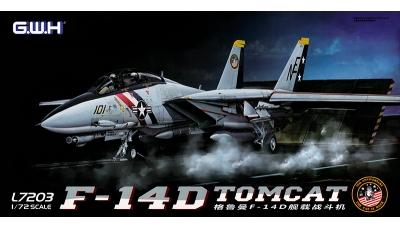 F-14D Grumman, Super Tomcat - G.W.H. GREAT WALL HOBBY L7203 1/72