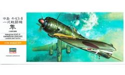 Ki-43-IIb (Otsu) Nakajima, Hayabusa - HASEGAWA 00131 A1 1/72