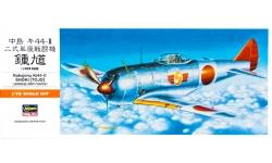 Ki-44-IIb (Otsu) Nakajima - HASEGAWA 00132 A2 1/72