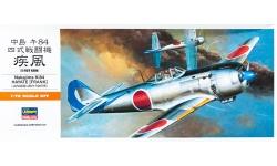 Ki-84-Ia Nakajima, Hayate - HASEGAWA 00134 A4 1/72