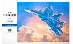Су-33 Сухой - HASEGAWA 01565 E35 1/72