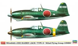 J2M3 Model 21 Mitsubishi, Raiden - HASEGAWA 01931 1/72