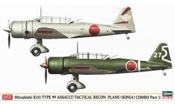 Ki-51 Mitsubishi - HASEGAWA 01972 1/72